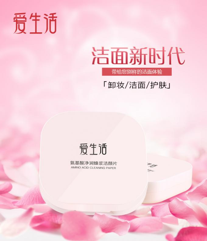 Hot Stamping Air Cushion Compact Makeup Square Case Fashion Graceful