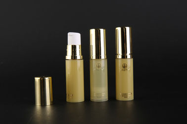 China 5ml Trial Gift Small Airless Mini Cosmetic Containers Packaging supplier